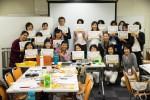 2015年10月東京 ジョリーフォニックス基礎
