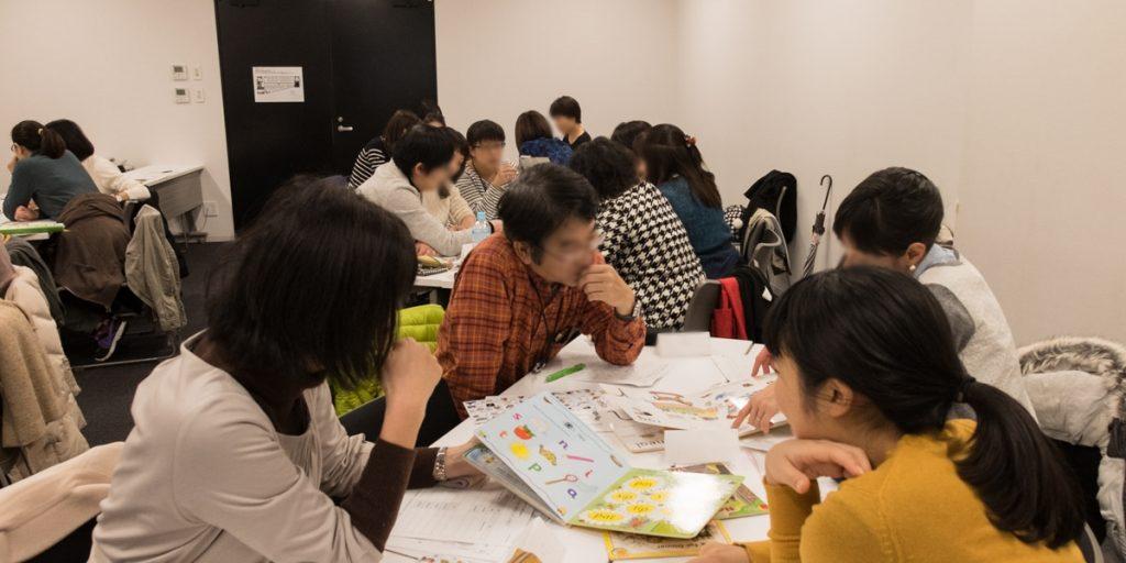 201512 JP Nagoya 1