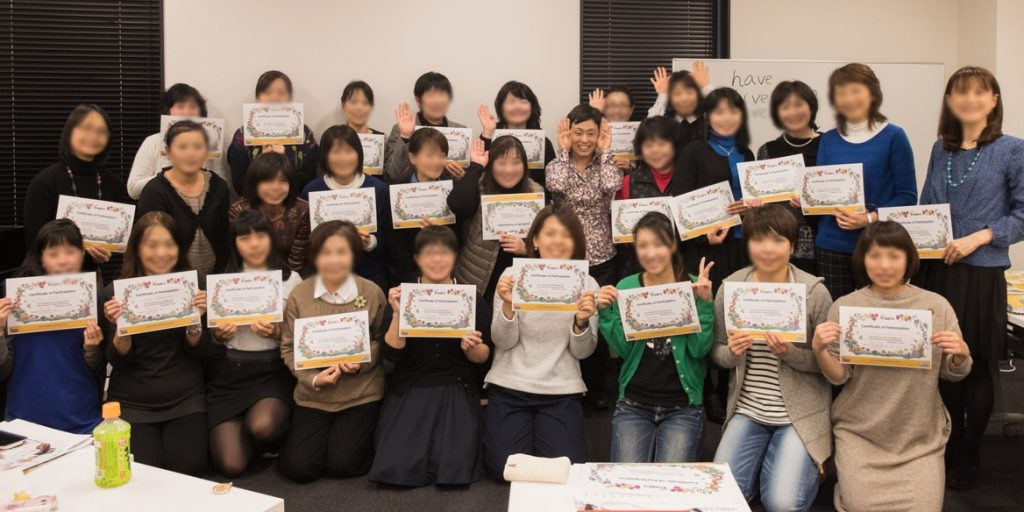 201512 JP Nagoya 5