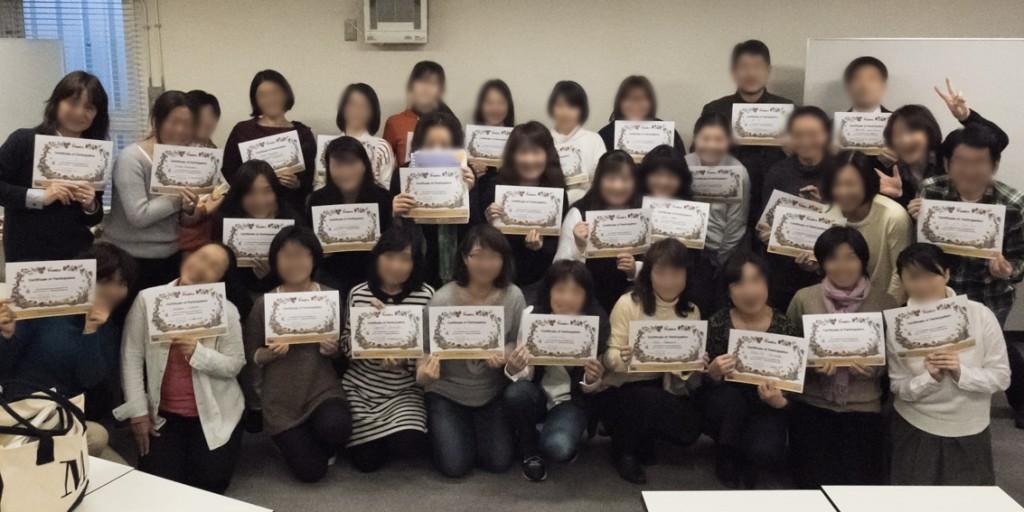 201604 JG1 Osaka 6