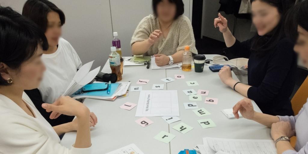 201604 JP Tokyo 2