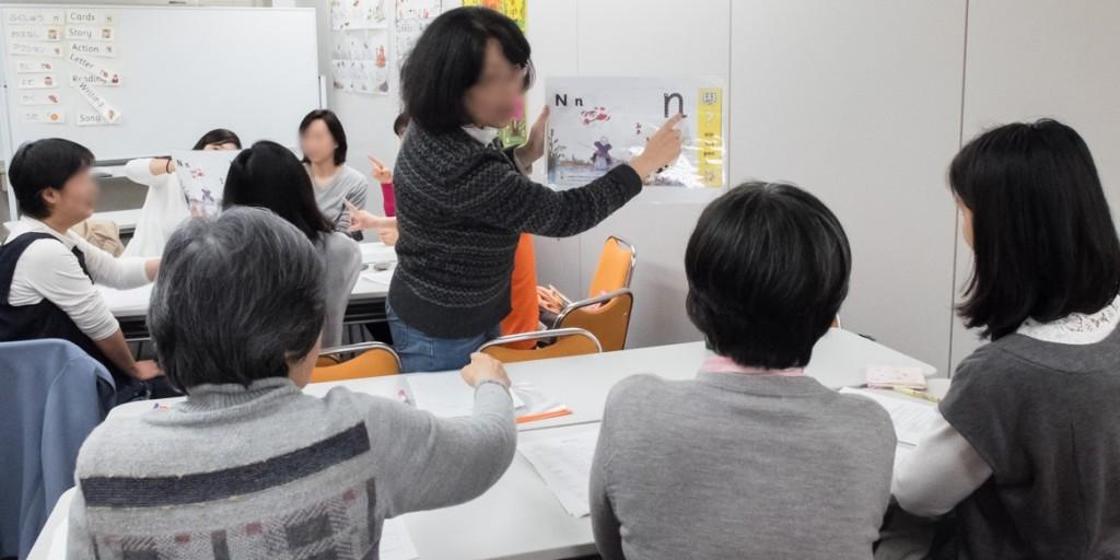 201604 JP Tokyo 5