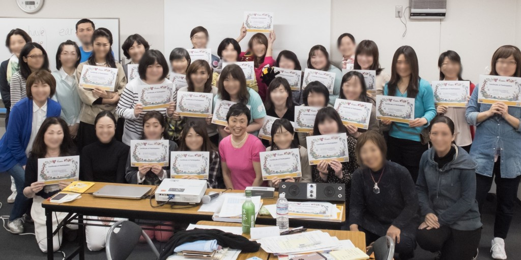 201604 JP2 Osaka 2