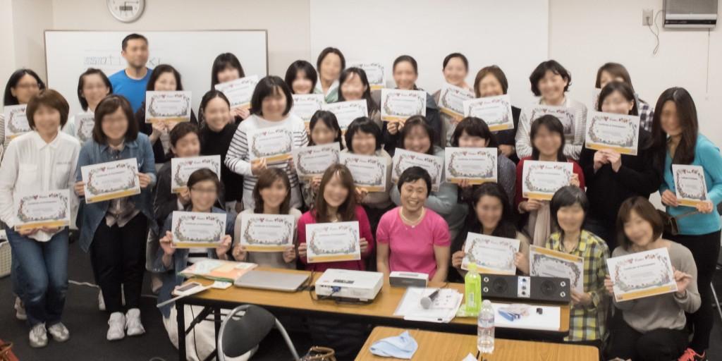 201604 JP3 Osaka 3