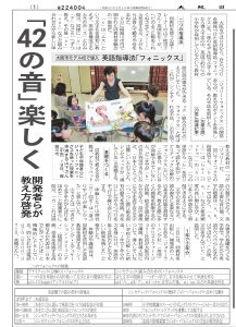 20130817-osaka-nichinichi-jp-1