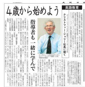 20130817-osaka-nichinichi-jp-2