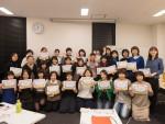 名古屋での総合トレーニング