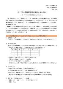 2018 Okamoto additionalのサムネイル