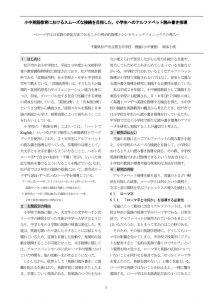 2018 Okamotoのサムネイル