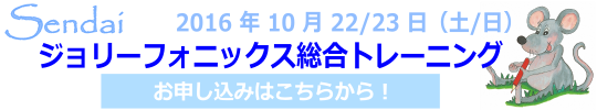 20161022 Sendai JP